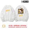 I6303 Ao Thun Nu Sweater Tay Dai Bo In Cau Be But Chi Shin