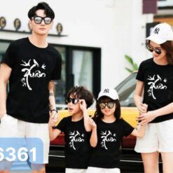 I6361 Ao Gia Dinh In Chu Xuan