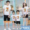 I6373 Ao Thun Gia Dinh In Tet Tan Suu 2021 Happy New Year