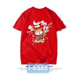 I6385 Ao Thun Tet