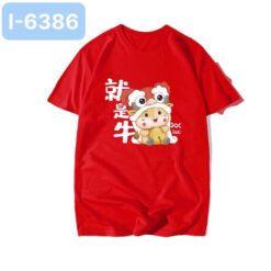 I6386 Ao Thun Tet