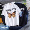 I6396 Ao Thun In Con Buom PRIVATE