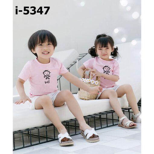 i5347 ao thun in dong phuc gia dinh 2019 2601